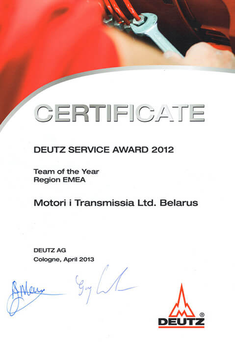 Deutz Service Award 2012 Team of the Year Region EMEA