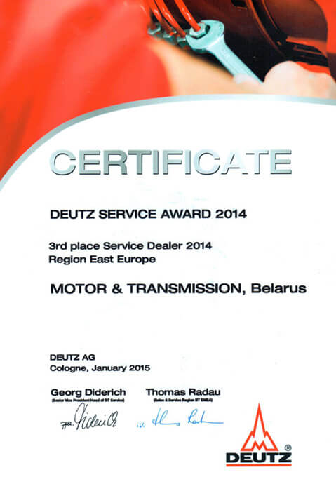 Deutz Service Award 2014 3rd place Service Dealer Region East Europe